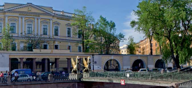 New agreement just signed with Saint Petersburg State University of Economics (UNECON).