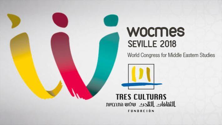 MIUC participates in wocmes Seville 2018