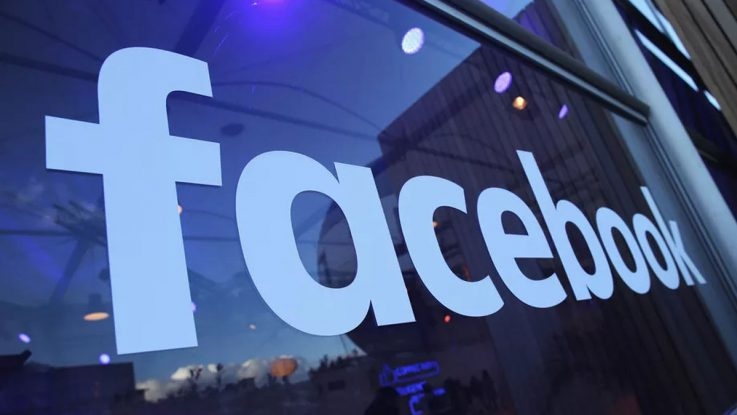 What we did not know about Facebook till today